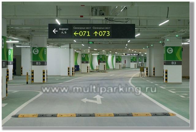 Рис_1 Вид паркинга